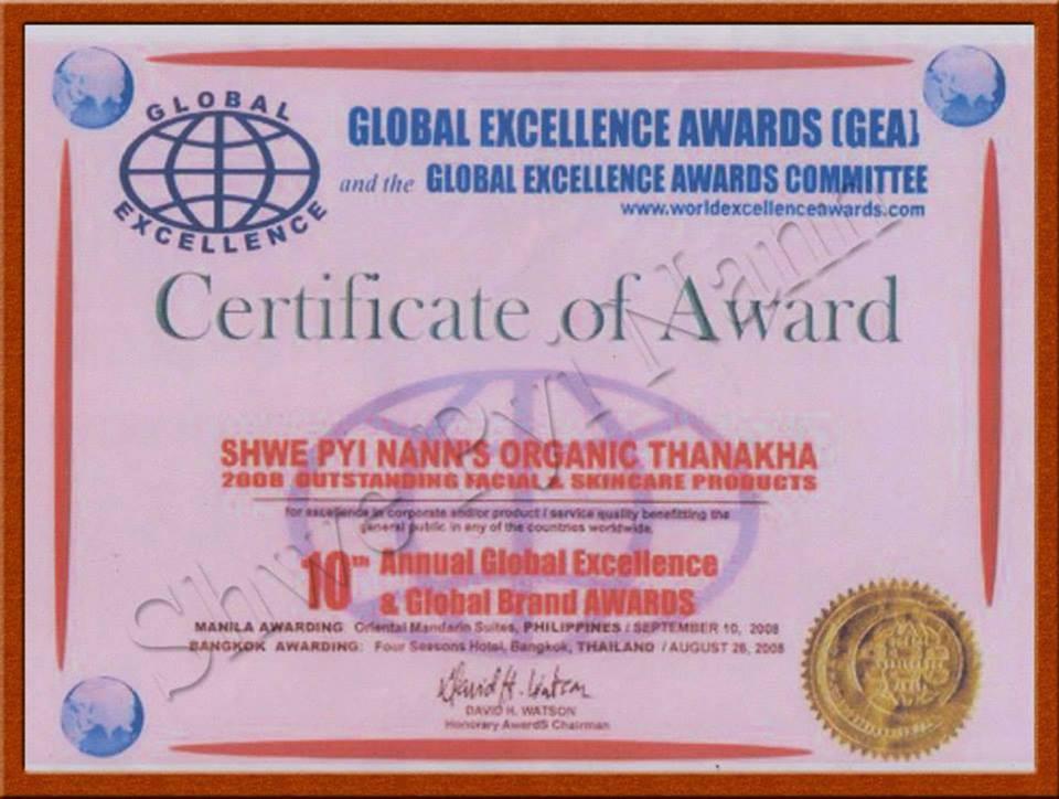 Giải thưởng mỹ phẩm Thanakha
